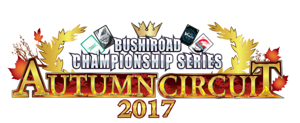BCS2017 Autumn Circuit Logo