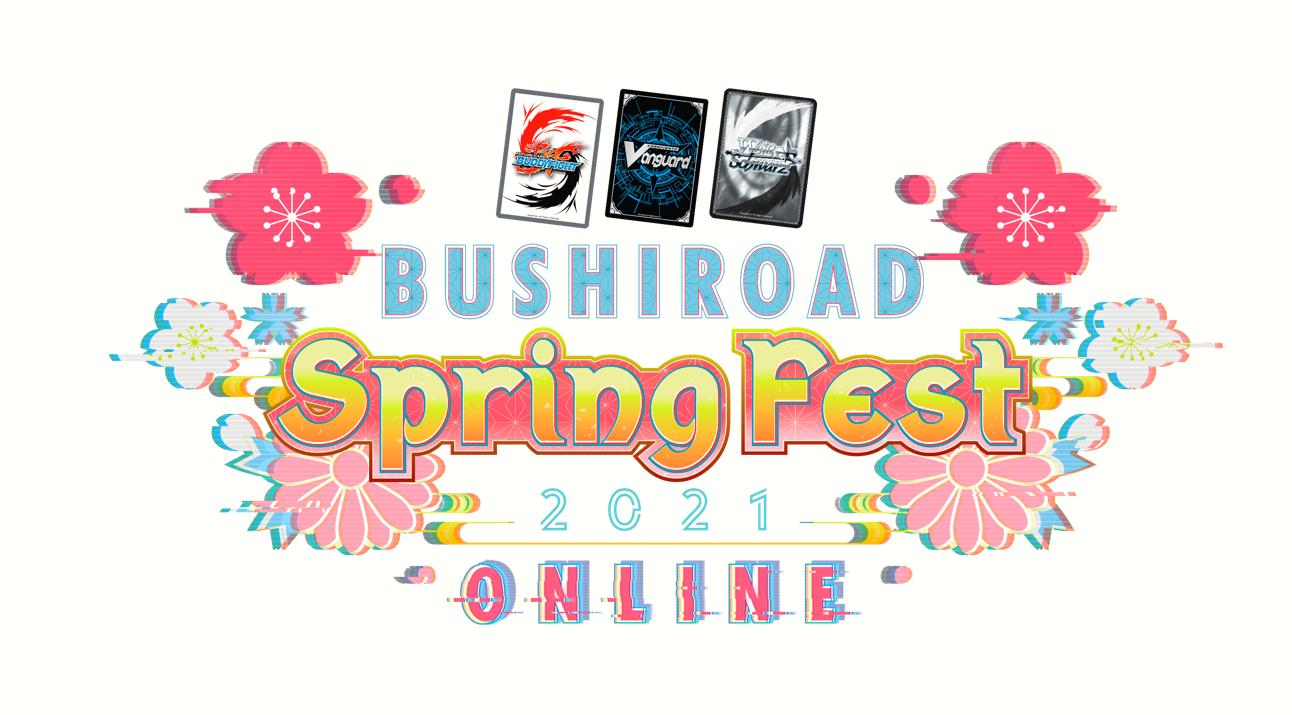 Bushiroad Championship Series 2021