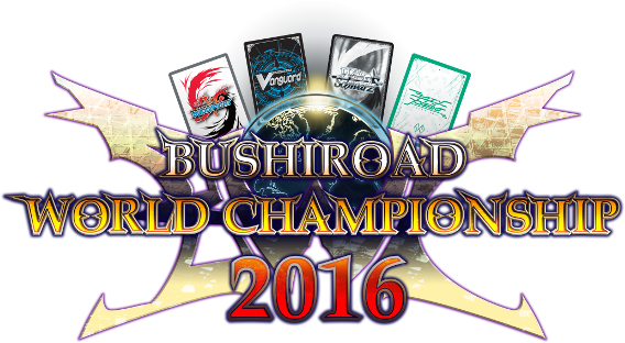 [PARIS] Bushiroad World Championship 2016 BWC2016_-logo_web