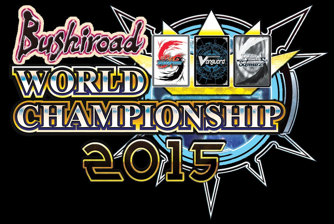 Bushiroad World Championship logo