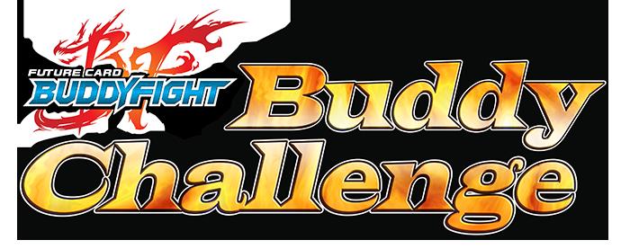Buddy Challenge Logo