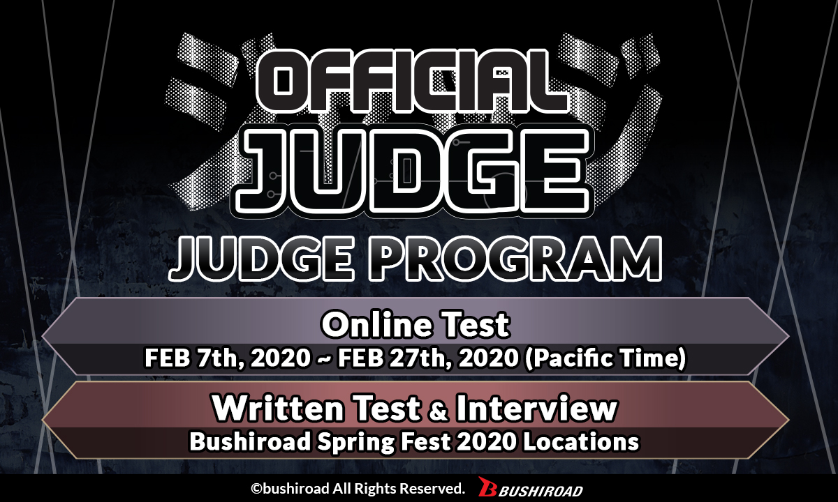Bushiroad Judge Program 2020