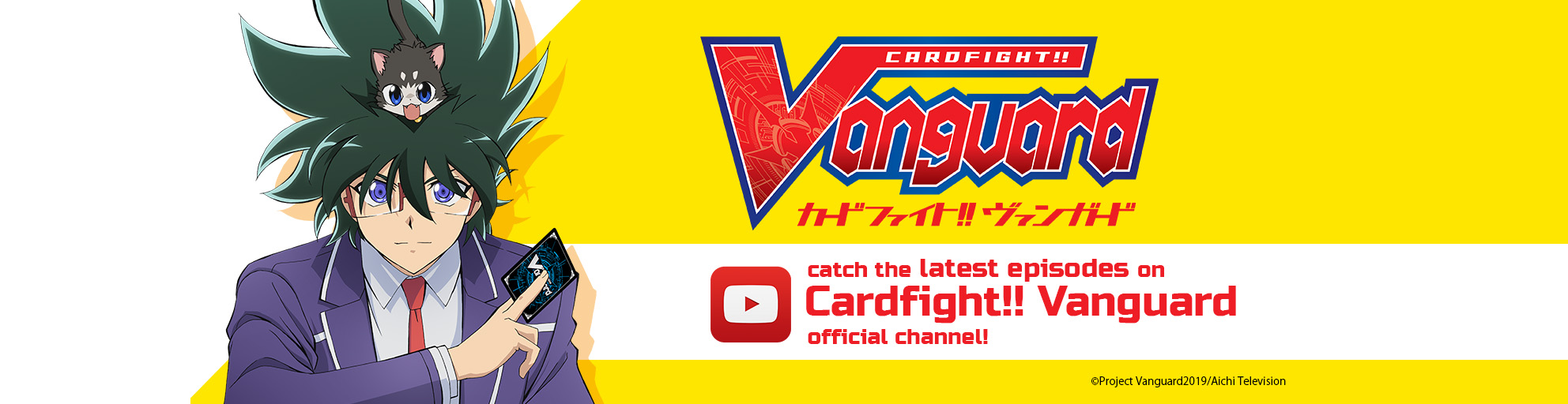 Cardfight!! Vanguard New Animation on YouTube
