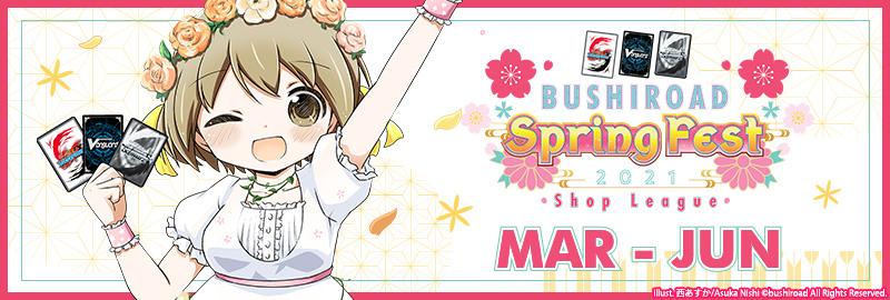 Bushiroad Spring Fest 2021 banner