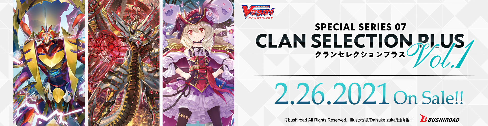 Special Series 07 Clan Selection Plus Vol.1, on sale February 26, 2021