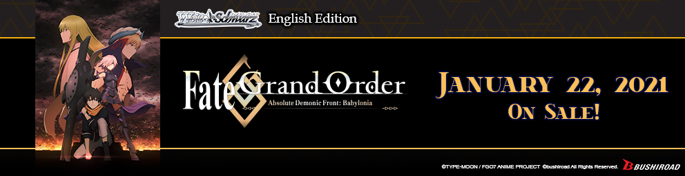 Booster Pack Fate/Grand Order Absolute Demonic Front: Babylonia on sale, January 22, 2021