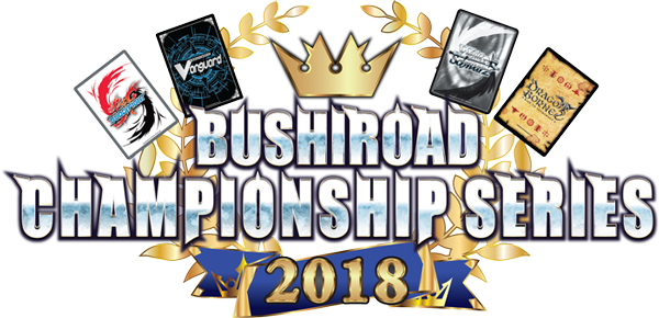 Bushiroad Championship Series 2018 France : Nancy - Premium - Informations Bcs2018-logo-1
