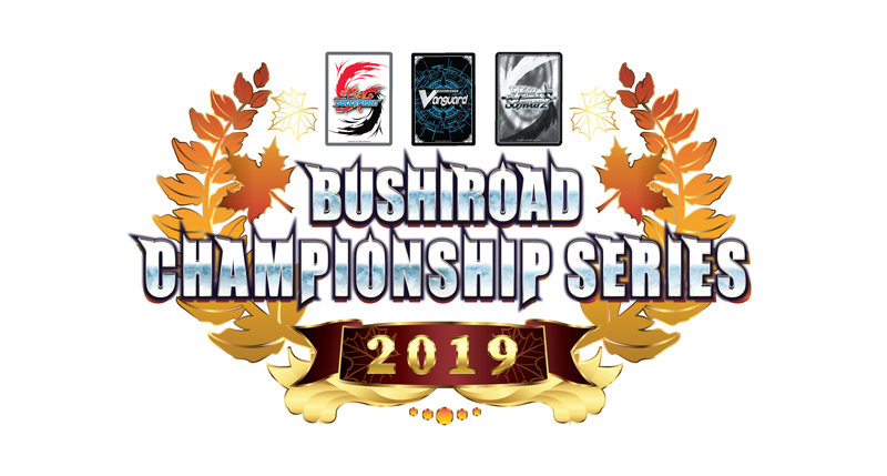 Bushiroad Championship Series 2019