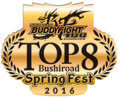 BSF2016 BF Top 8 Pin