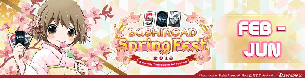 Bushiroad SPring Fest 2019