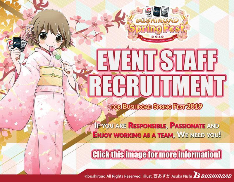 Bushiroad Spring Fest 2019 Staff Recruitment