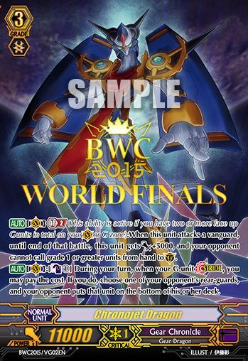 VG BWC Final PR