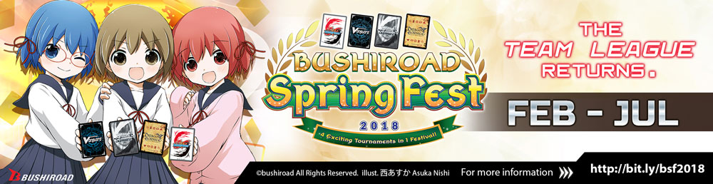 Bushiroad Spring Festival 2018