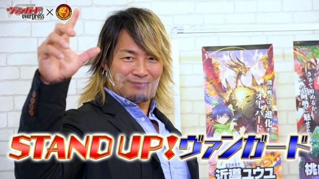New Japan Pro Wrestling veteran Hiroshi Tanahashi