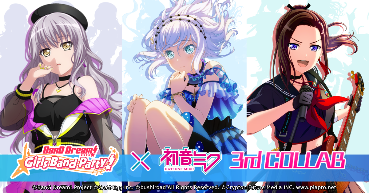 BANG DREAM! GIRLS BAND PARTY! X HATSUNE MIKU 3RD COLLABORATION