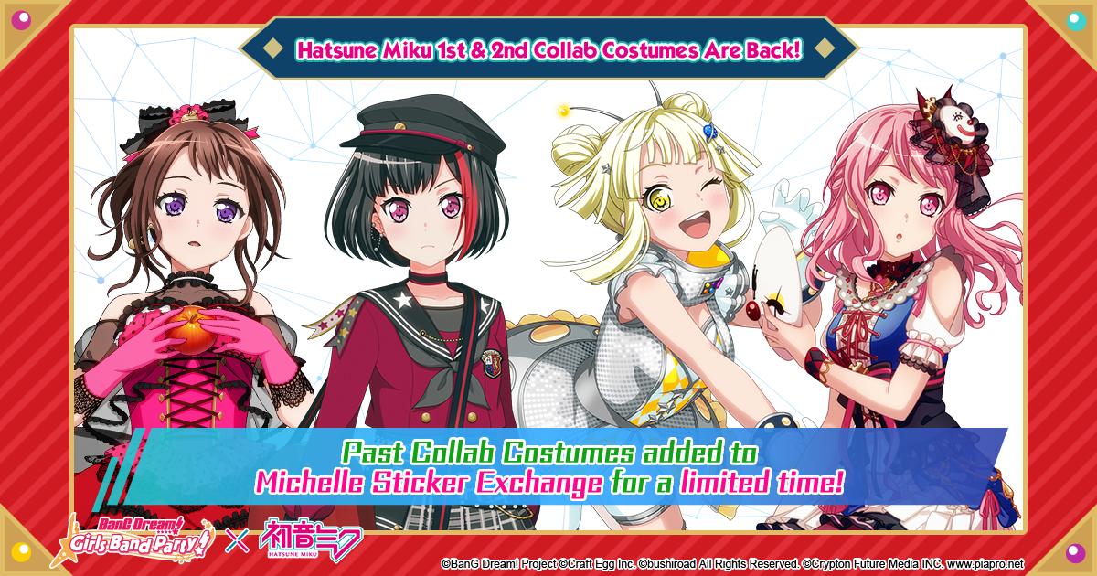 Hatsune Miku 1st & 2nd Collab Costumes